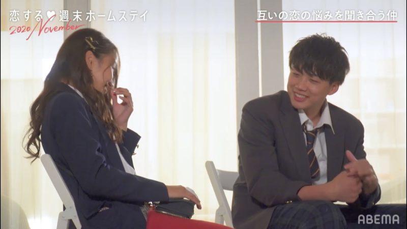 【恋ステ2020November】シーズン15 第5話ネタバレあらすじ画像13