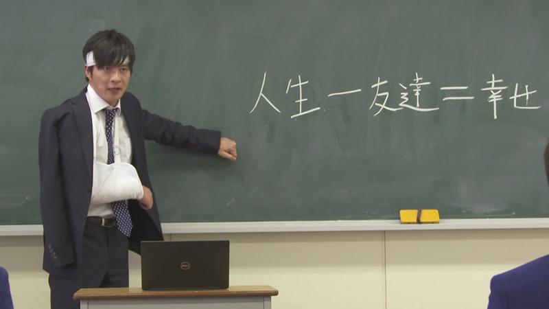 【先生を消す方程式】第2話のネタバレあらすじ感想画像9