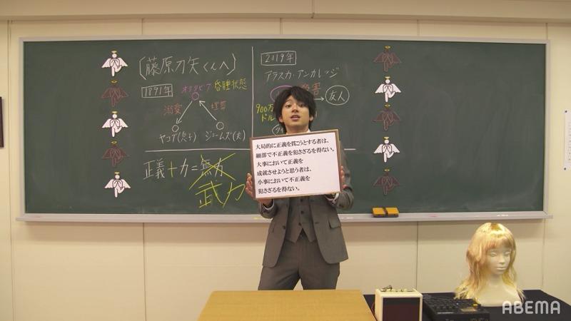 【頼田朝日の方程式】第5話のネタバレあらすじ!画像9