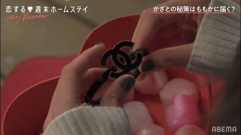 【恋ステ2020November】シーズン15 第5話ネタバレあらすじ画像8