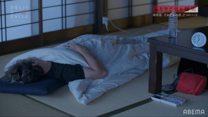 【恋愛ドラマな恋がしたい6~Kiss On The Bed~】ABEMAプレミアム限定 第4話画像4