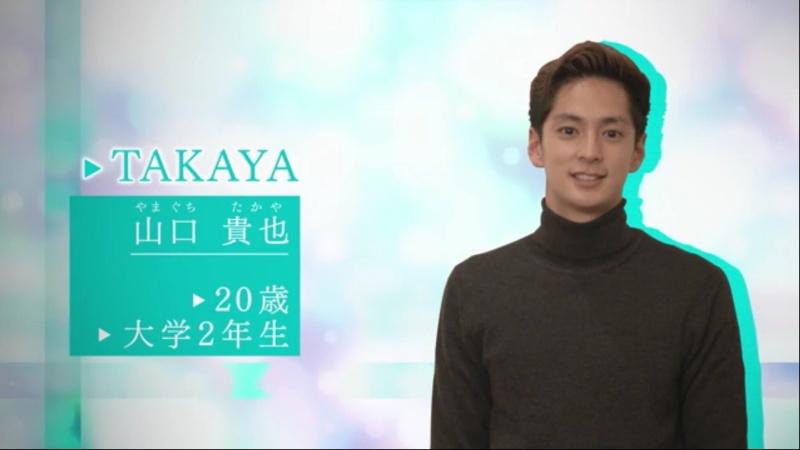 TAKAYA(山口貴也)のwikiプロフィー画像