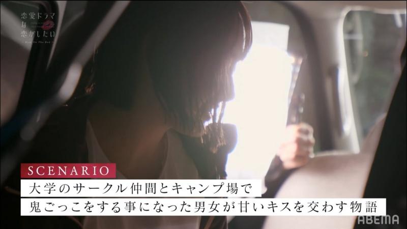【恋愛ドラマな恋がしたい6~Kiss On The Bed~】8話のネタバレあらすじ画像1