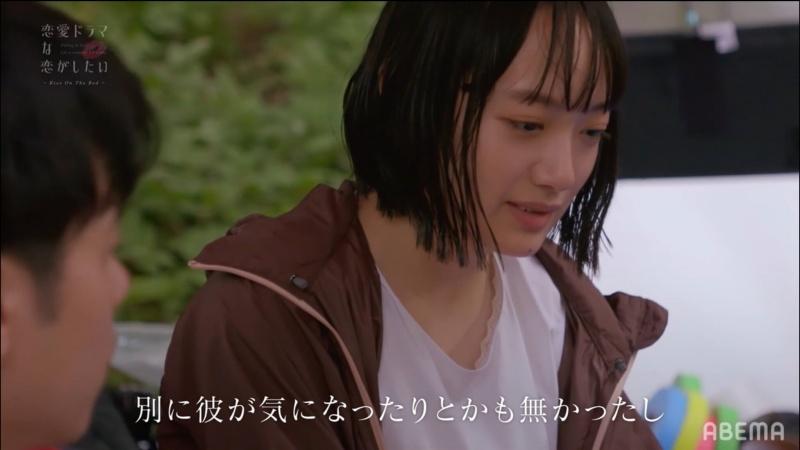 【恋愛ドラマな恋がしたい6~Kiss On The Bed~】8話のネタバレあらすじ画像3