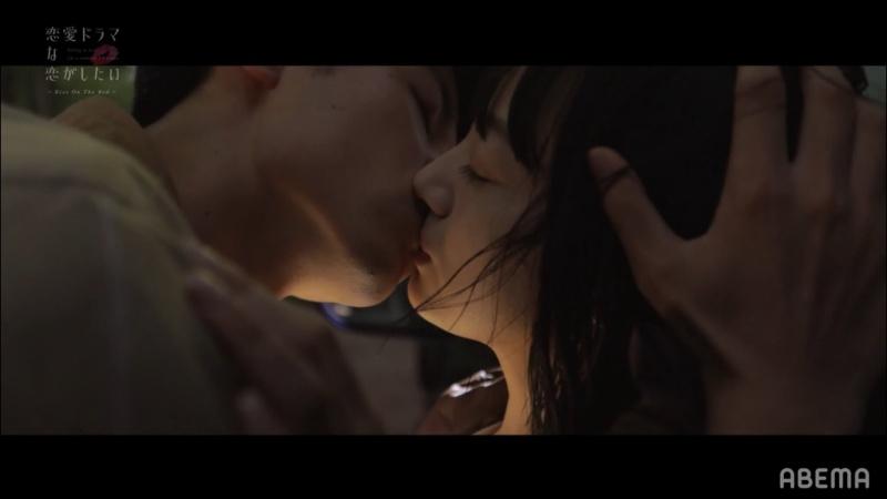 【恋愛ドラマな恋がしたい6~Kiss On The Bed~】8話のネタバレあらすじ画像4