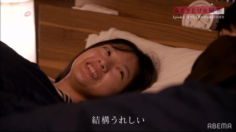 【恋愛ドラマな恋がしたい6~Kiss On The Bed~】ABEMAプレミアム限定「第五夜 画像2