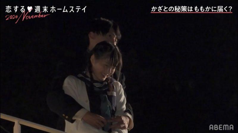 【恋ステ2020November】シーズン15 第5話ネタバレあらすじ画像12
