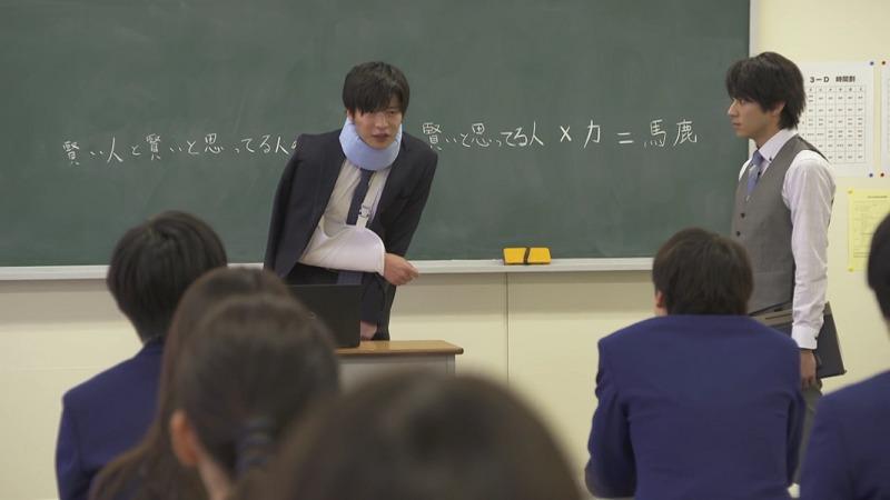 【先生を消す方程式】第4話のネタバレあらすじ感想!画像