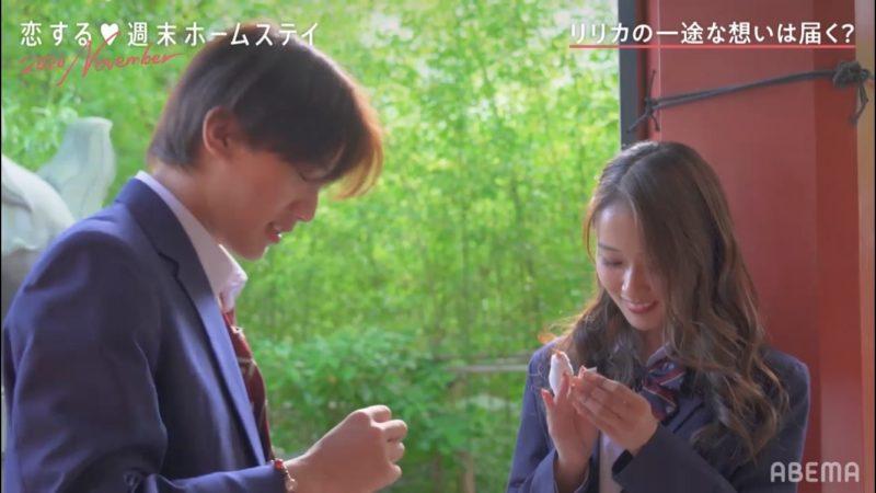 【恋ステ2020November】シーズン15 第5話ネタバレあらすじ画像5