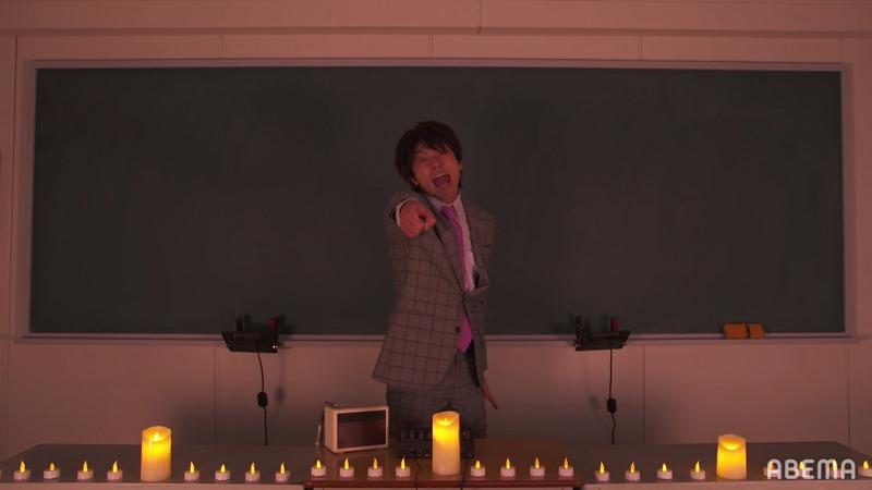 【頼田朝日の方程式】第4話のネタバレあらすじ感想!画像