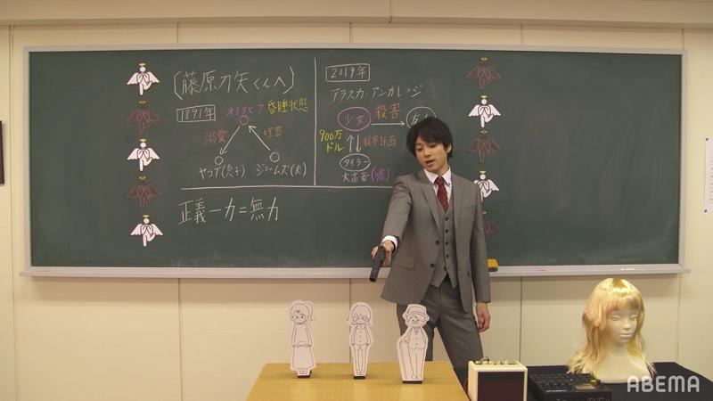 【頼田朝日の方程式】第5話のネタバレあらすじ感想!画像