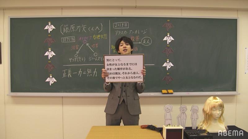 【頼田朝日の方程式】第5話のネタバレあらすじ!画像6