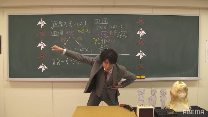 【頼田朝日の方程式】第5話のネタバレあらすじ!画像5