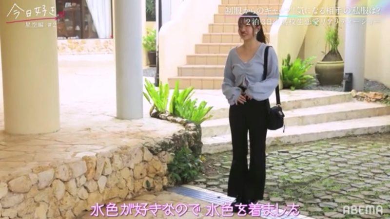 かこ(北村華子)ちゃんの私服