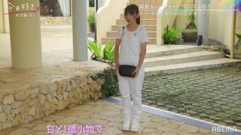 まりあ(鈴瀬まりあ)の私服とブランド