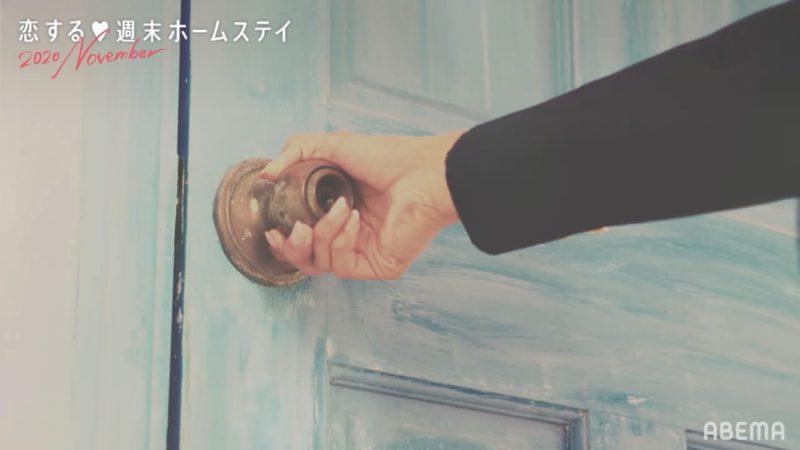 「恋ステ2020November」 主題歌/挿入歌を紹介!!歌手は!?曲名は!?画像