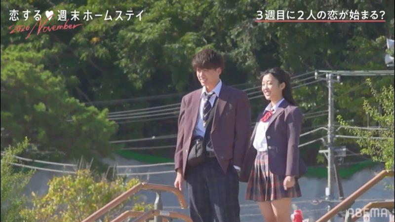【恋ステ2020November】シーズン15 第5話ネタバレあらすじ画像2