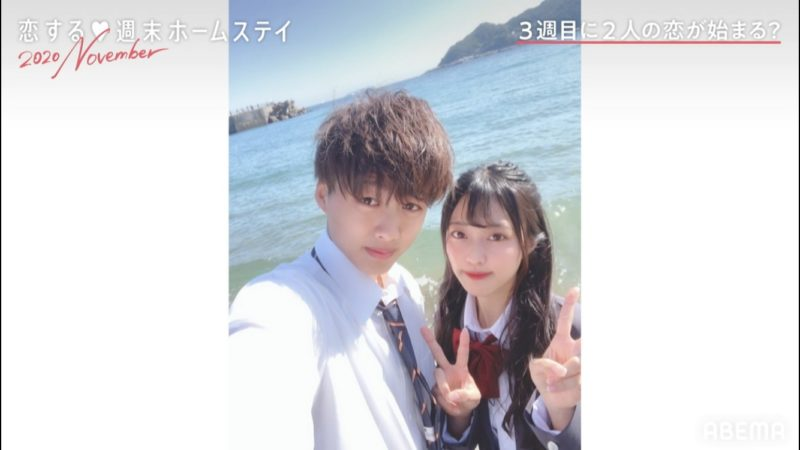 【恋ステ2020November】シーズン15 第5話ネタバレあらすじ画像3