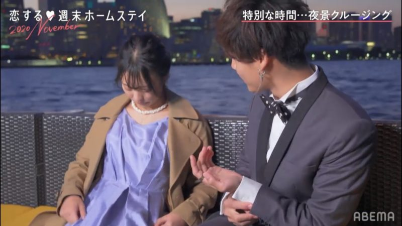 【恋ステ2020November】シーズン15 第5話ネタバレあらすじ画像4