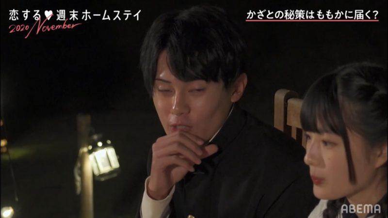 【恋ステ2020November】シーズン15 第5話ネタバレあらすじ画像7