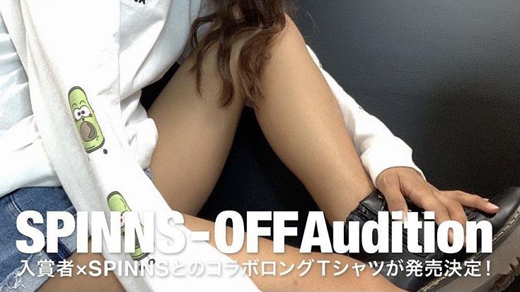 恋ステ リリカ(森脇梨々夏)の可愛いインスタ画像3