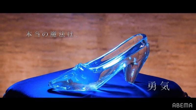 【恋ステラストシンデレラ】 主題歌/挿入歌を紹介!!歌手と曲名は!?画像