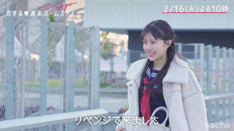恋ステ2021冬Tokyo【1話】ネタバレ感想とあらすじ!とらいとここがリベンジ!メンバーは誰?