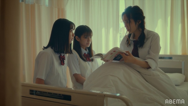 【17.3 about a sex】第3話のネタバレ画像2