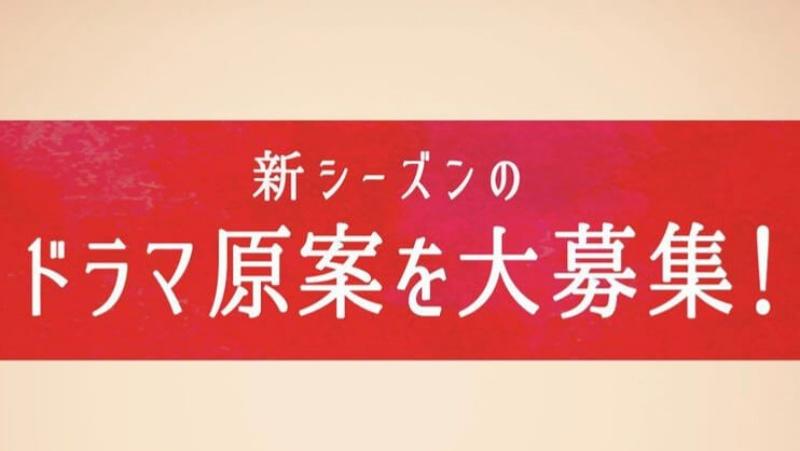 ドラ恋7の新システム画像