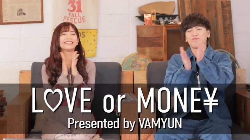 ヴァンゆんの【LOVE or MONEY】メンバーまとめ!出演者のプロフィールにSNS一覧画像