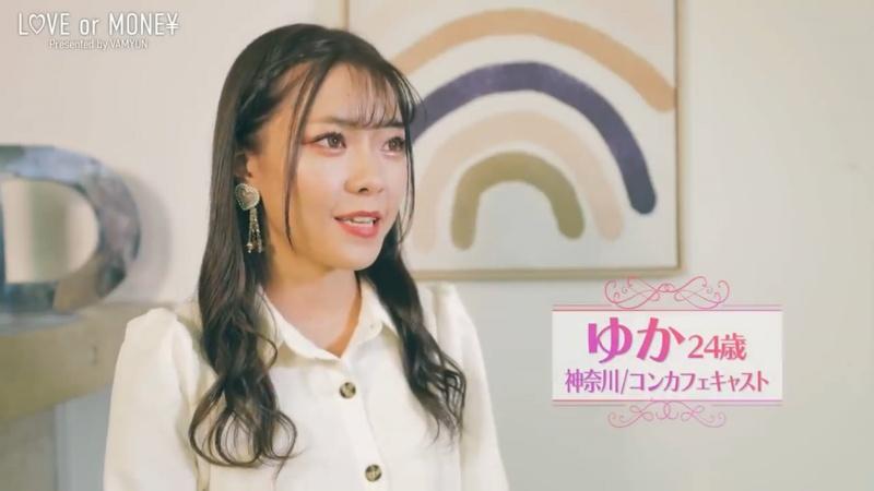 LOVE or MONEYメンバー/ゆか(佐々木柚香)のwikiプロフィール