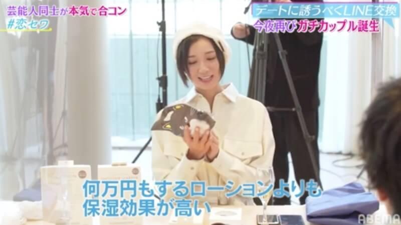 恋セワ【9話】ネタバレ結果画像6