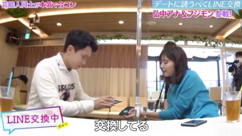 恋セワ1話ネタバレ画像3