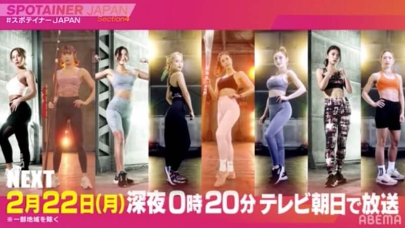 【スポテイナーJAPAN】5話 ネタバレと感想!『日本版スポテイナー決定まであと2回!実力ある新メンバーも加わってさらに熱いバトル!?』