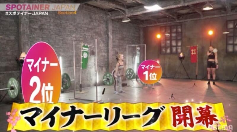 スポテイナーJAPAN【ABEMA限定】4話ネタバレと感想!RISAKOはメジャー残留 or マイナー降格?画像