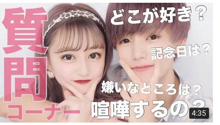 【古江侑豊】ゆとちの彼女2