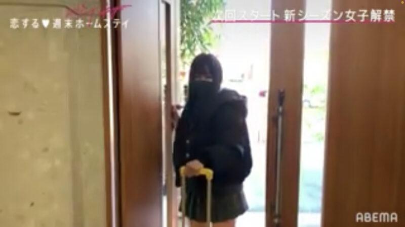 恋ステ ヒナの身長画像
