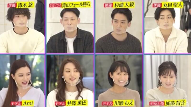 恋セワ【15話】ネタバレ結果とあらすじ感想『女性陣から人気な男性は誰?』