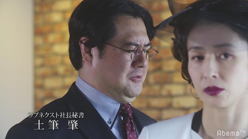 【奪い愛、夏】キャスト相関図に出演者プロフィールまとめ!画像