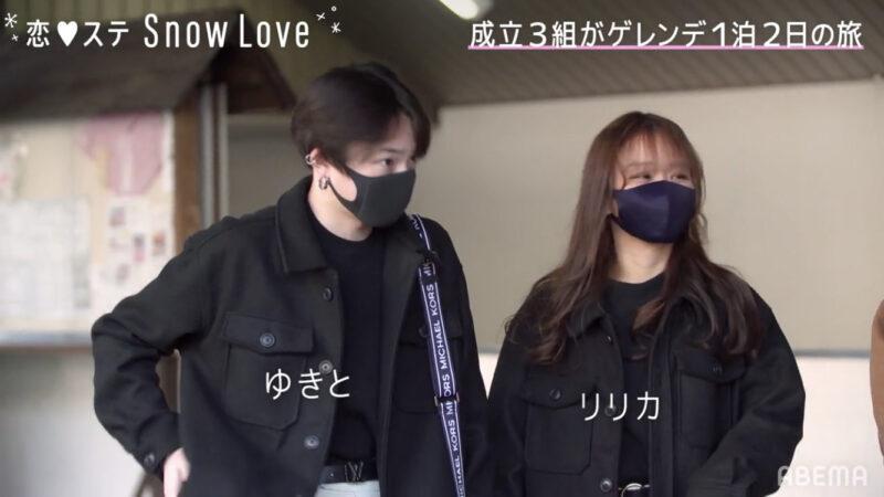 【恋ステSnow Love】 第1話ネタバレ画像3