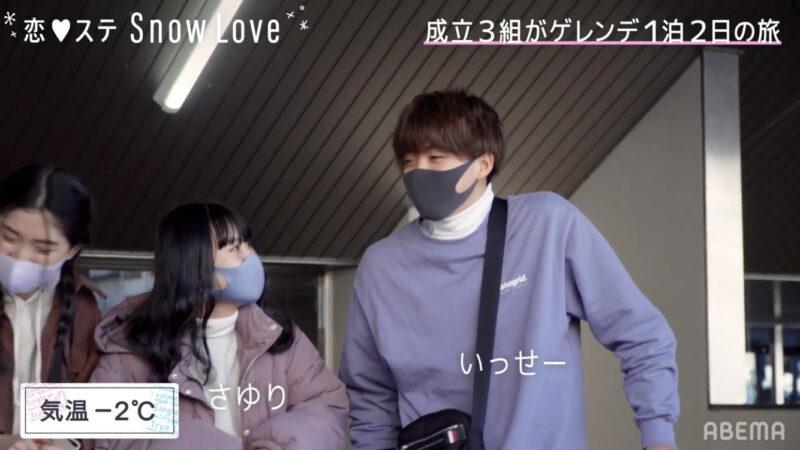 【恋ステSnow Love】 第1話ネタバレ画像1