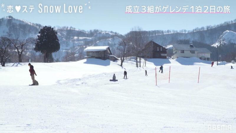 【恋ステSnow Love】 第1話ネタバレ画像4