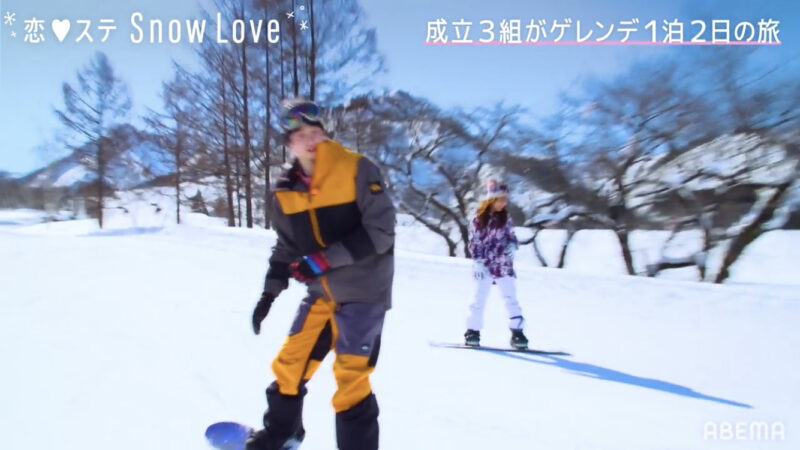 【恋ステSnow Love】 第1話ネタバレ画像6