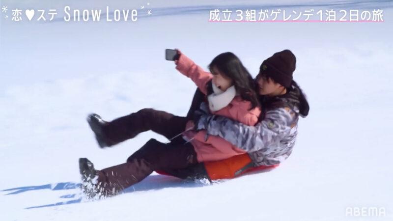 【恋ステSnow Love】 第1話ネタバレ画像5