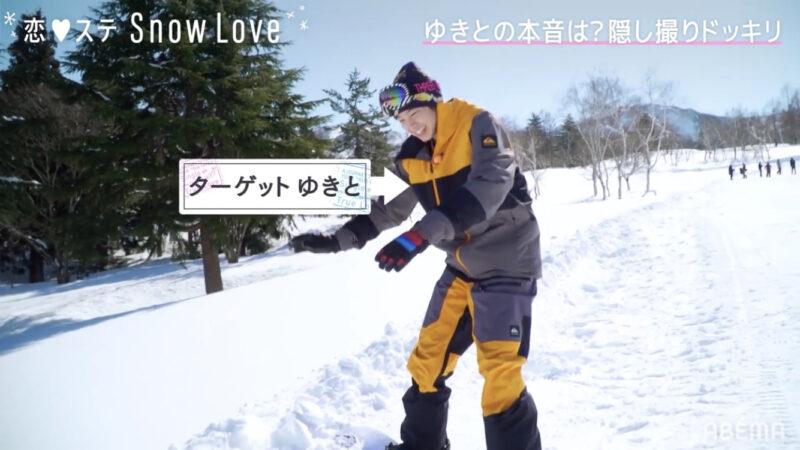 【恋ステSnow Love】 第1話ネタバレ画像7
