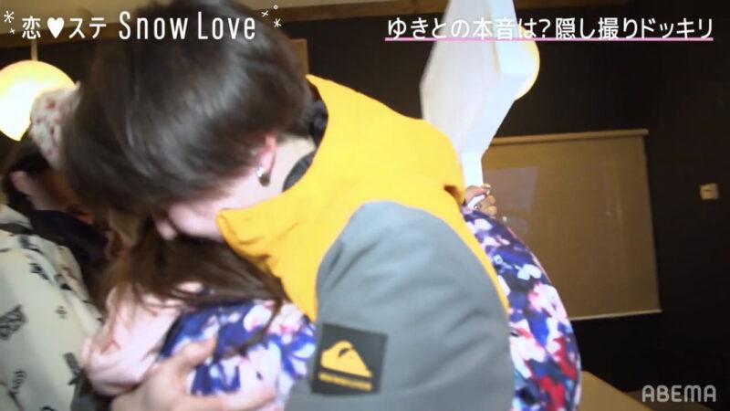 【恋ステSnow Love】 第1話ネタバレ画像8