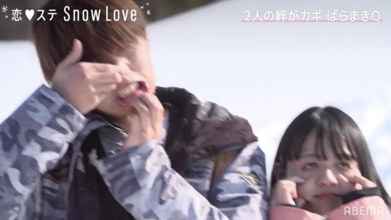 【恋ステSnow Love】 第2話ネタバレ画像2