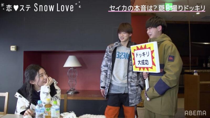 【恋ステSnow Love】 第2話ネタバレ画像3