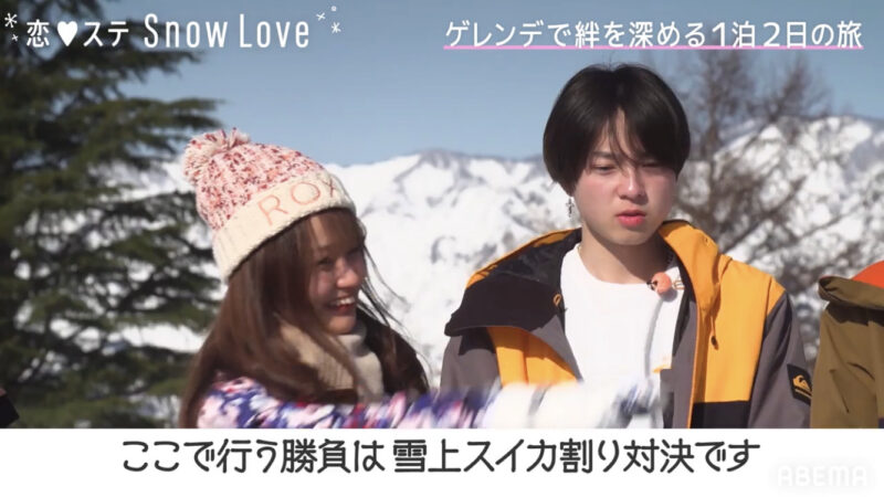 【恋ステSnow Love】 第3話ネタバレ画像1
