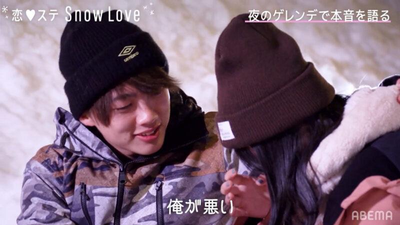 【恋ステSnow Love】 第4話ネタバレいせさゆ画像2